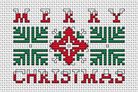 A non-standard Christmas card with motifs from the traditional Bulgarian embroidery.