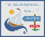 Vacation pattern