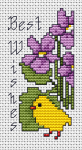 Easter theme pattern of a cute yellow  chicken - one of the symbols of Easter, blooming violets and the text:Best Wishes.