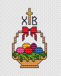 A small pattern of a basket with painted eggs,red ribbon and the Cross. Caption XB (Christ is Risen)