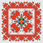 Beautiful and bright motif of Bulgarian Traditional Embroidery.Contains full cross stitch and backstitch, also suitable for making biscornu.