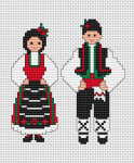A free cross stitch pattern of a girl and boy in traditional Bulgarian costumes.